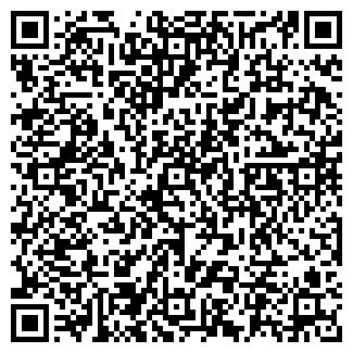 QR-код с контактной информацией организации АКСАЙСКАЯ ПМК