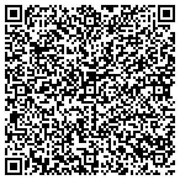 QR-код с контактной информацией организации ООО «Дорстрой»