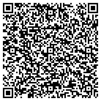 QR-код с контактной информацией организации РОСТОВСЕЛЬХОЗВОДСТРОЙ, ОАО