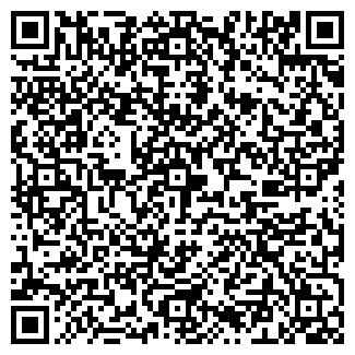 QR-код с контактной информацией организации ФИЛИАЛ №5