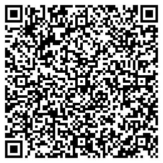 QR-код с контактной информацией организации СВЯЗЬСТРОЙ, ТОО