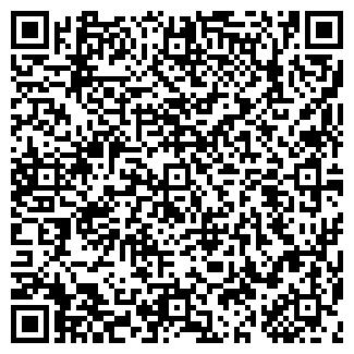 QR-код с контактной информацией организации ШУМИЛИН, ЧП
