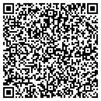 QR-код с контактной информацией организации ЭКО-ЦЕНТР, ООО