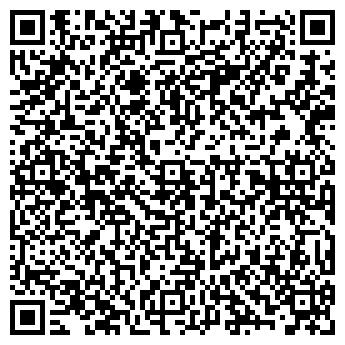 QR-код с контактной информацией организации РАСЧЕТНО-КАССОВЫЙ ЦЕНТР АКСАЙ