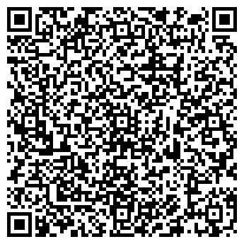 QR-код с контактной информацией организации АКСАЙПУСКОНАЛАДКА, ЗАО