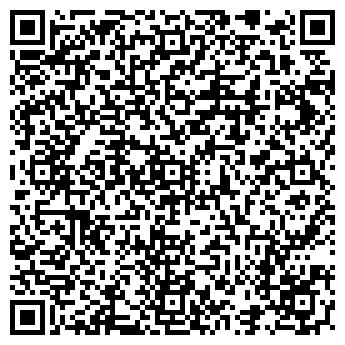 QR-код с контактной информацией организации ТРАНС-АБСОЛЮТ АТЗ, ООО