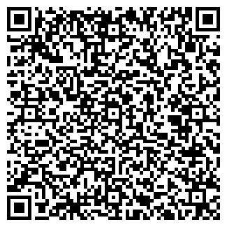 QR-код с контактной информацией организации АЛРОСА