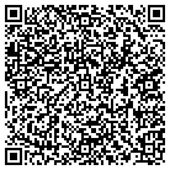 QR-код с контактной информацией организации АНАПА-СЕВЕРНОЕ СИЯНИЕ