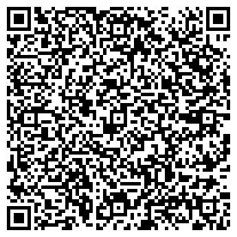 QR-код с контактной информацией организации АНАПСКОЕ СТРОИТЕЛЬНОЕ УПРАВЛЕНИЕ
