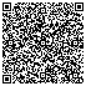 QR-код с контактной информацией организации ИП ВИГОВСКИЙ С.А.
