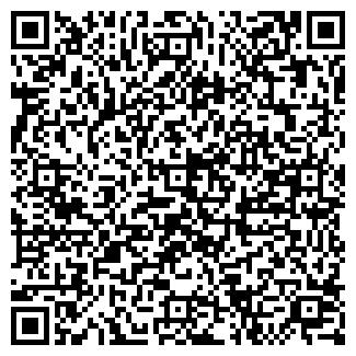 QR-код с контактной информацией организации УРАЛ, ОАО