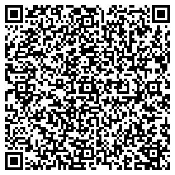 QR-код с контактной информацией организации АНАПСКИЙ ТУРИСТИЧЕСКИЙ ЦЕНТР