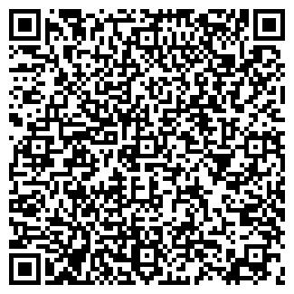 QR-код с контактной информацией организации АНАПАТОРГ