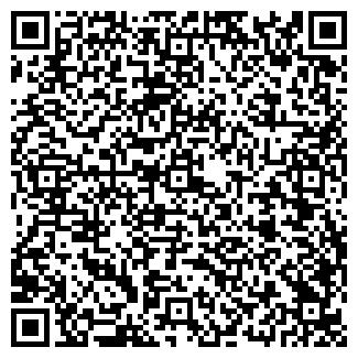 QR-код с контактной информацией организации АНАПА-ТАКСИ-СЕРВИС