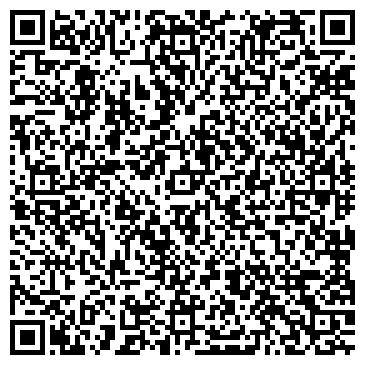 QR-код с контактной информацией организации РАБОЧАЯ СМЕНА ГОСУДАРСТВЕННЫЙ ОЗДОРОВИТЕЛЬНЫЙ ЦЕНТР