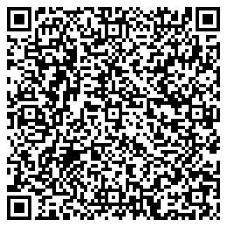 QR-код с контактной информацией организации 39 КАНАЛ, ООО
