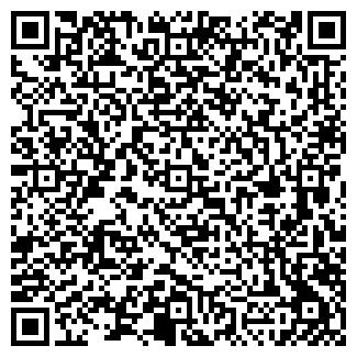 QR-код с контактной информацией организации АПТЕКА № 456, МП