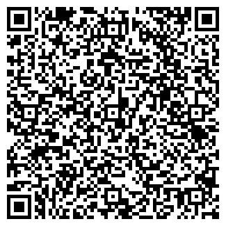 QR-код с контактной информацией организации № 66 АПТЕКА