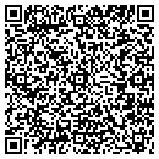 QR-код с контактной информацией организации РЕДАМ, ООО