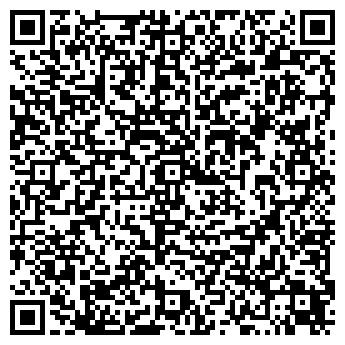 QR-код с контактной информацией организации АНАПСКОЕ ЧЕРНОМОРЬЕ ГАЗЕТА