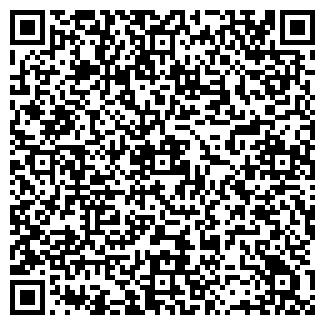 QR-код с контактной информацией организации ДЖЕМЕТЕ, ТОО