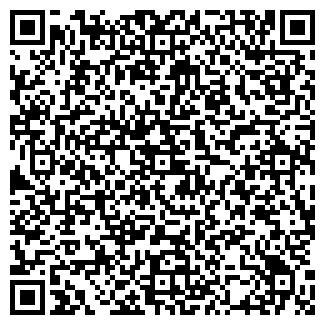 QR-код с контактной информацией организации № 456 АПТЕКА