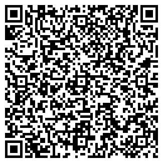 QR-код с контактной информацией организации БФО СК, ЗАО