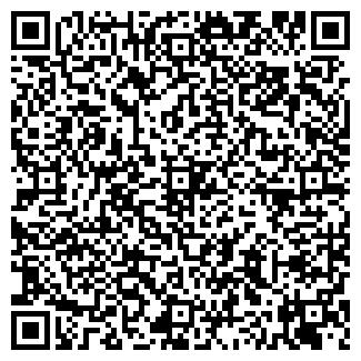 QR-код с контактной информацией организации ИНТЕРЭКС