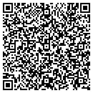 QR-код с контактной информацией организации ТОО ГОСТАГАЕВСКОЕ