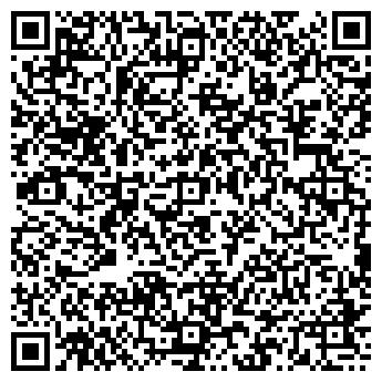 QR-код с контактной информацией организации ТОО БЛАГОВЕЩЕНСКОЕ