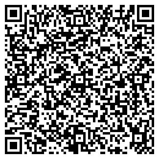 QR-код с контактной информацией организации АПТЕКА № 395, МП