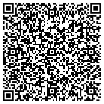 QR-код с контактной информацией организации АНАПСКИЙ ЗЖБИ, ЗАО