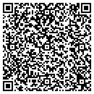 QR-код с контактной информацией организации КВАДРО