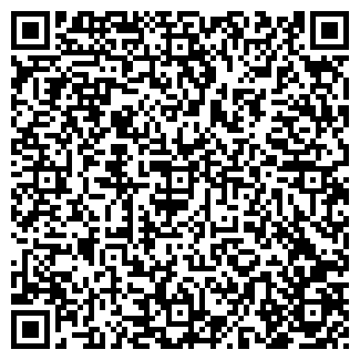 QR-код с контактной информацией организации ЭКОМАСТЕР