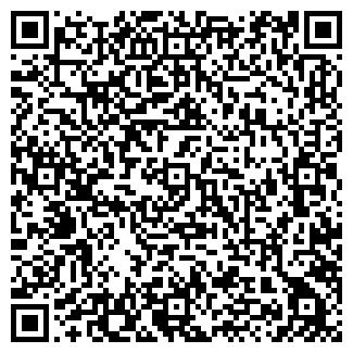 QR-код с контактной информацией организации АГРОФИРМА ЧЕКОН