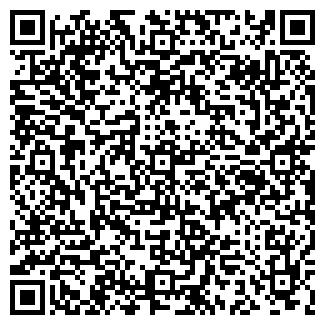 QR-код с контактной информацией организации АМДЦ