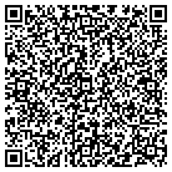 QR-код с контактной информацией организации АНАПСКИЙ СЕРВИС ЦЕНТР, ООО