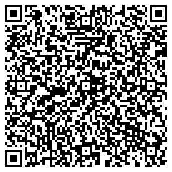 QR-код с контактной информацией организации АЛЕКСАНДРИЯ-СЕРВИС, ООО
