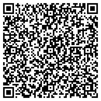 QR-код с контактной информацией организации ДОРОЖНОЕ, ГУП