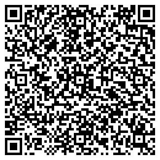 QR-код с контактной информацией организации АЛЬМОТЕК