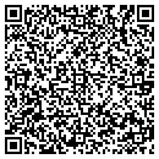 QR-код с контактной информацией организации ГИГИЕНА, МП
