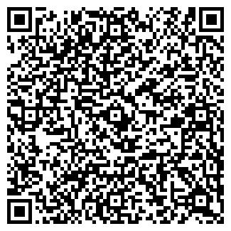 QR-код с контактной информацией организации АРБАЛЕТ