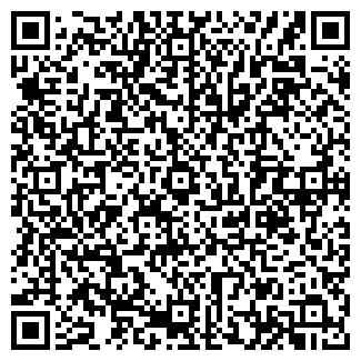 QR-код с контактной информацией организации ЮГРА, ТОО