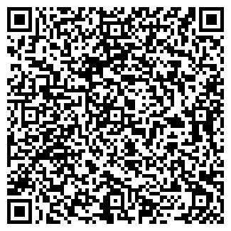 QR-код с контактной информацией организации АПТЕКА № 69 (МП)