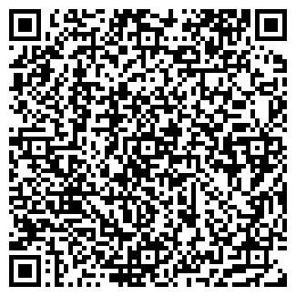 QR-код с контактной информацией организации АГРО-МИР