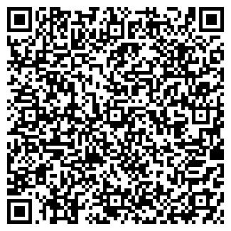 QR-код с контактной информацией организации АНАПСКИЙ ЛЕСХОЗ
