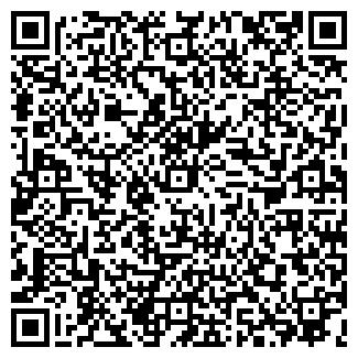 QR-код с контактной информацией организации АВАКС, ООО