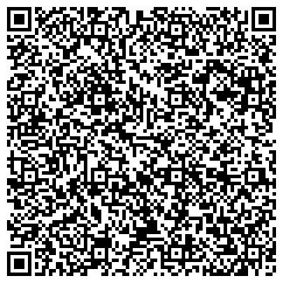 QR-код с контактной информацией организации АЗОВО-ЧЕРНОМОРСКОЕ РЕГИОНАЛЬНОЕ АГЕНТСТВО ВОЗДУШНЫХ СООБЩЕНИЙ, ЗАО