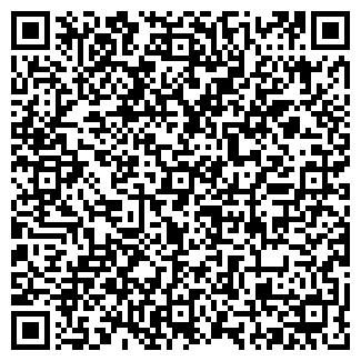 QR-код с контактной информацией организации АНАПСКИЕ ТЕПЛОСЕТИ