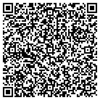 QR-код с контактной информацией организации АНАПАСЕЛЬХОЗТЕХНИКА, ОАО